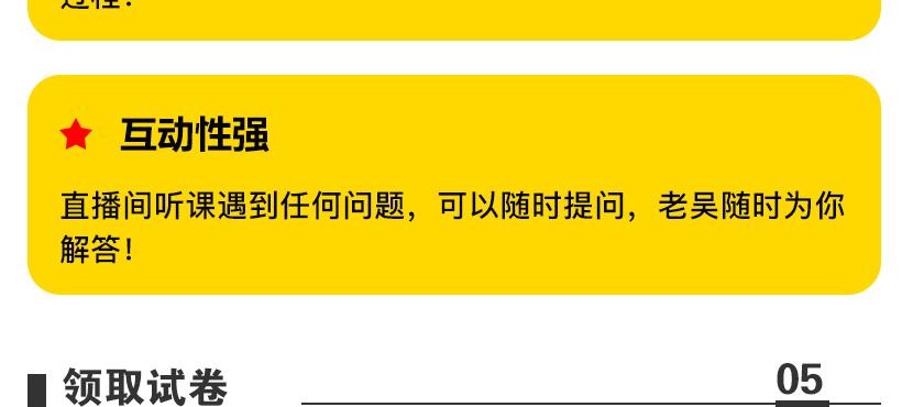 2020年北京-申论真题暴力破解课(图9)