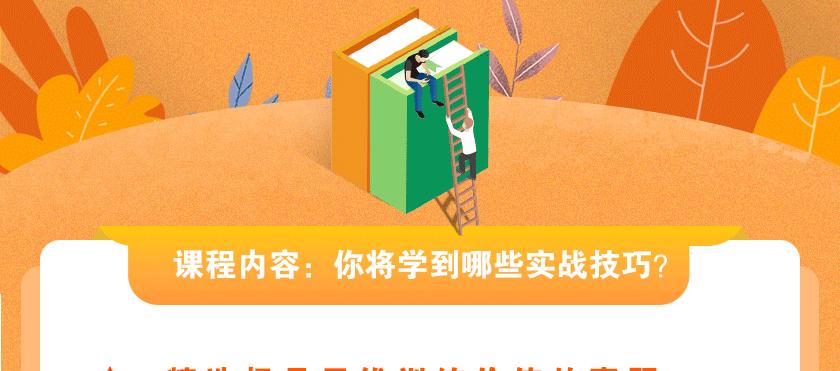 老吴公考-吴红民主讲《公务员面试高端思维养成课》02