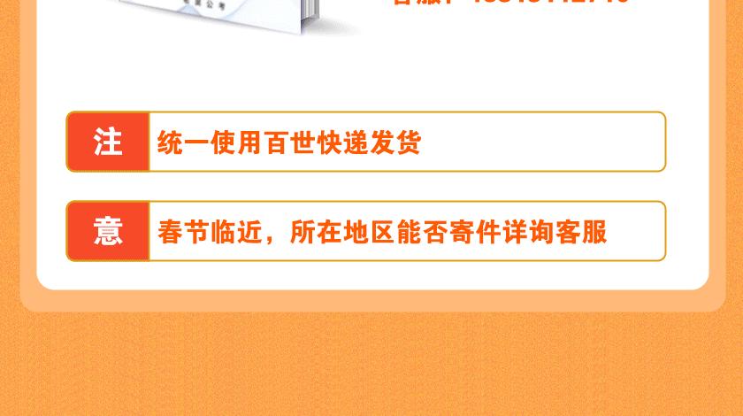 老吴公考-吴红民主讲《公务员面试高端思维养成课》10
